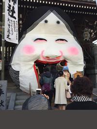櫛田神社で幸福を招く - ナナイロノート