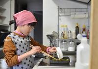 Let's cook 恵方巻! - nyaokoさんちの家族時間