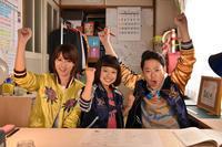 ◆立春 - ちくしん今井章介のブログ