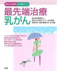 乳がん - Yenpitsu Nemoto  portfolio    ネモト円筆作品集