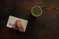 干し柿 - on the table