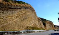 「伊豆大島うれしー旅(後半) 大島温泉ホテルから地層断層、波浮港まで」 - じぶん日記
