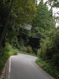 【チャリ】AJ千葉 BRM1022美浜300km【ブルベ】 - 同人サークルビテイコツハンターの自転車漕ぎ係「一梨乃みなぎ」のブログ的な何か