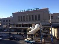 Welcome to Ueno! - 上野 アメ横 ウェスタン&レザーショップ 石原商店