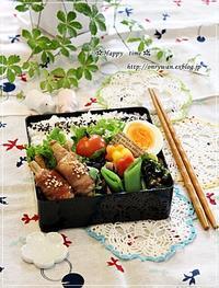 ごぼうの肉巻き弁当と今日のワンコ♪ - ☆Happy time☆