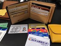 /// 自分にセルフプレゼント、理想の財布 /// - 朝野家スタッフのblog