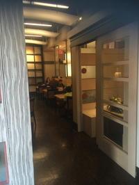代官山 daikanyama ボストン和食 - ハーバードで奮闘中、日本人救急医ブログ