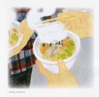 挿し絵の仕事「JREAST」 2017年2月号 - yuki kitazumi  blog