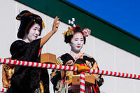 節分の豆まき(龍神総宮社) - 花景色-K.W.C. PhotoBlog
