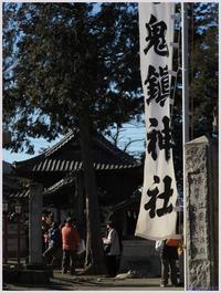 嵐山・鬼鎮神社 節分   012) - 趣味の写真 ~オリンパスE-M1MarkⅡとE-M1、E-5とたまにフジフィルムXZ-1も使っています。~