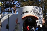 三鷹の森ジブリ美術館 - むすめ、むすこのフォトブログ
