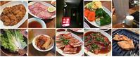 やっと行けた西やん、昭和の焼肉だなぁ、巨人の思い出話が最高だなぁ♪ - Isao Watanabeの'Spice of Life'.