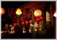 長崎ランタンフェスティバル ③ 節分 - おばあちゃんのdiary
