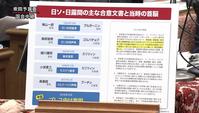 働く民進党 - 風に吹かれてすっ飛んで ノノ(ノ`Д´)ノ ネタ帳