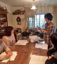 オーガニックガーデン講座*薔薇の育て方 Lesson3 - Brindille Diary フラワースクール ブランディーユのBlog