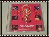 TOTO / OSAKA 1982 2ND NIGHT  ~ JAPAN TOUR 1982 ~ - 無駄遣いな日々