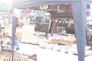 3月5(日)かつぬま朝市 - マキパン・・・homebake パンとお菓子と時々ワイン・・・