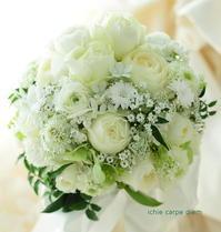 ラウンドブーケ 帝国ホテル様へ  霜花 - 一会 ウエディングの花