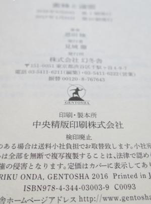 学籍番号Xの謎(モジュラス11)。 - 食!