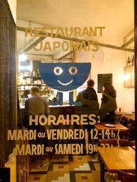 peco peco おしゃれなビストロ居酒屋『ペコペコ』 - keiko's paris journal <パリ通信 - KLS>