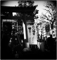 穴八幡宮 - コバチャンのBLOG