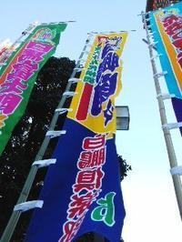 宋代の相撲 - Suiko108 News
