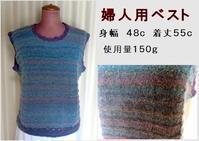 ☆ 婦人用ベストとコースター - ひまわり編み物