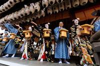 節分の豆まき(八坂神社)先斗町・宮川町のみなさん - 花景色-K.W.C. PhotoBlog