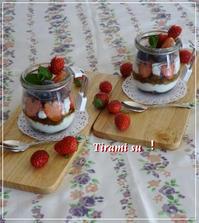 ハートのいちごdeフルーツフル・ティラミスヨーグルト☆「パン・スイーツ部門」 - パンのちケーキ時々わんこ