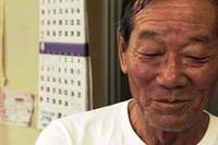 『長良川ド根性』(ドキュメンタリー) - 竹林軒出張所