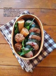 2.5 梅しそ豚肉巻き・巻き巻き弁当 - YUKA'sレシピ♪