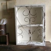 アイアンフェンス風ドアのミニキャビネット - voyage