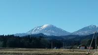 雪の山 - 自然の中でⅡ