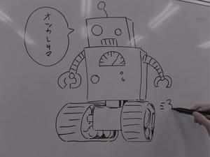 武術 - 道草ギャラリー