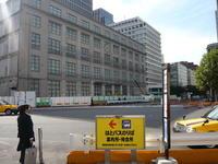 大大大リノベーション!??「東京中央郵便局」正面保存編 - 岡山の実家・持家・空き家&中古の家をリノベする。