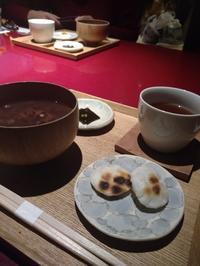 京都の甘味 - tannune