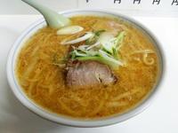 北の大地さんで味噌ラーメン(新札幌:2017年15杯目) - eihoのブログ