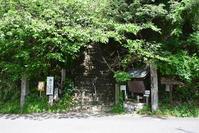 太平記を歩く。 その15 「千早城跡」 大阪府南河内郡千早赤阪村 - 坂の上のサインボード