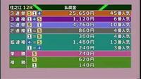 (住之江12R)2017ダイスポジャンピーカップ優勝戦 - Macと日本酒とGISのブログ