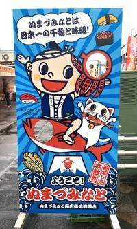 沼津港 ぬまづみなと商店街 / Numazu-minato shopping street - HameMichelin - KAOHAME Guide