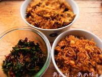 【レシピ】常備菜3種「卯の花、蕪の葉、じゃこ大豆」 - あの日、あの味。