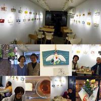 「イラストレーター達による絵馬展2017」本日終了 - GARALOG