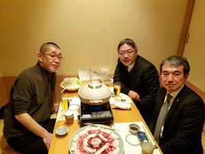 2017年2月6日(月)1987年卒、京阪支部  祇園の会 - あどばた会議