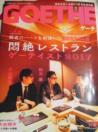 四谷 三谷の新店舗♪「紀尾井町 三谷」@赤坂見附 - ♪♪♪yuricoz cafe♪♪♪
