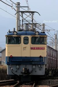 原色機@大王製紙専用線 - 山陽路を往く列車たち