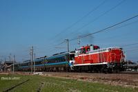 DE10訓練列車を狙う。 - 山陽路を往く列車たち