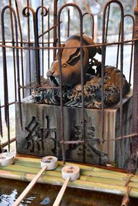 三尾神社 - とりあえず撮ってみました