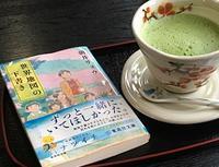 「世界地図の下書き」 - Kyoto Corgi Cafe