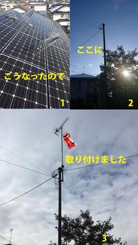 場所かえましょう! - 西村電気商会 東近江市 元気に電気!