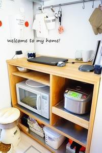 背面カウンターに棚を設置しました - welcome to my home!